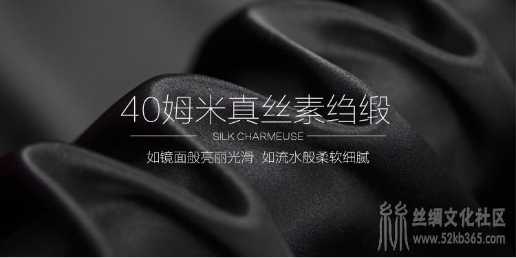52kb 高品质丝绸布料真丝素绉缎100桑蚕丝面料旗袍面料批发 Z  丝绸物品爱好者 182023hdkxxb2k5ipbx0dd