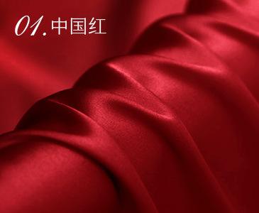 52kb 重磅真丝面料30姆米114门幅重磅素绉缎114缎真丝古装汉服旗袍面料 9k=(13).jpg  丝绸物品爱好者 182136yoam1h4c3asem6ec