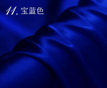 52kb 重磅真丝面料30姆米114门幅重磅素绉缎114缎真丝古装汉服旗袍面料 2Q==(13).jpg  丝绸物品爱好者 182137xlmnstwwqbzq2tqz