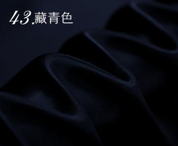 52kb 重磅真丝面料30姆米114门幅重磅素绉缎114缎真丝古装汉服旗袍面料 Z  丝绸物品爱好者 182138i7nkkll74lqnlaka