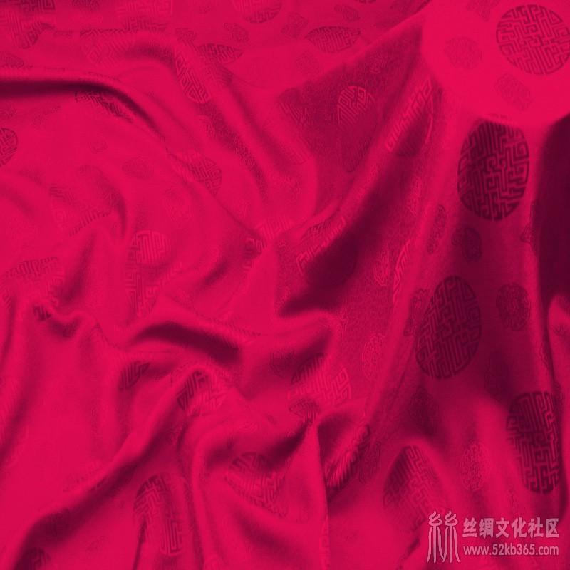 52kb 16姆米114门幅真丝提花绸缎布料100%桑蚕丝真丝丝绸面料 9k=(17).jpg  丝绸物品爱好者 182404sxvaeqe8n48fcaev