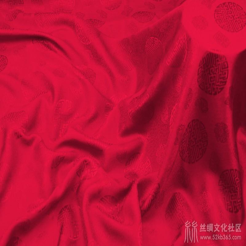 52kb 16姆米114门幅真丝提花绸缎布料100%桑蚕丝真丝丝绸面料 Z  丝绸物品爱好者 182406u7zcd93ovc72576z