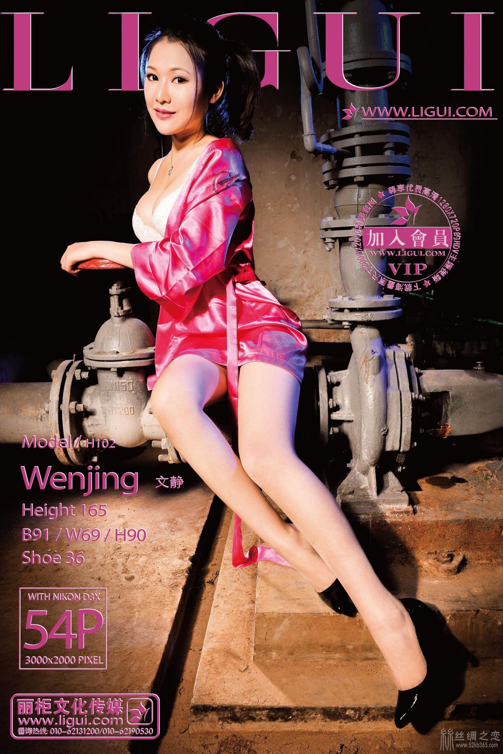 52kb [LIGUI丽柜] 文静 - 粉色丝绸睡衣+内衣+肉丝美足 套图 1  丝绸物品爱好者 213008cxogcnzfqzomgocm