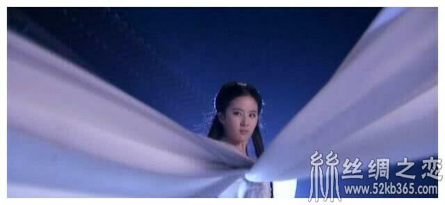 52kb 以绸带为武器的古装美女,唐艺昕尴尬刘亦菲最美,第一是她 c3ec-hvcmeux4394378.jpg  丝绸物品爱好者 204706n2588cd29iic3b1w