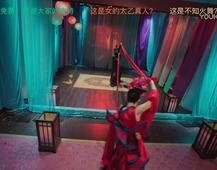 古装美女用绸带当武器捆人电影截图