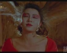 电影一眉道人,红衣女鬼捆绑包裹秋生